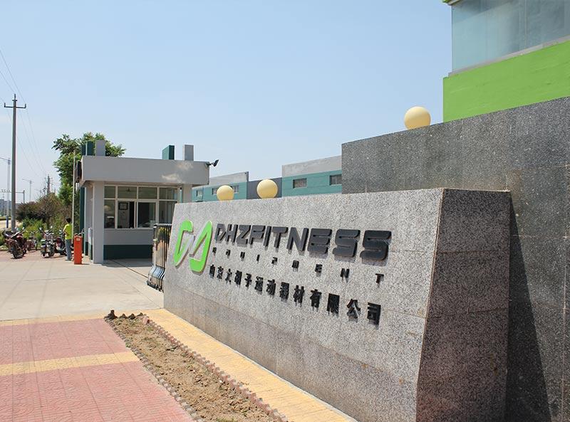 entrance-1-fabrik